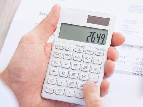 Расчет компенсации при увольнении по сокращению в 2016 году: калькулятор