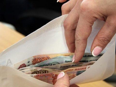 Показания сотрудников не доказывают зарплату в конвертах