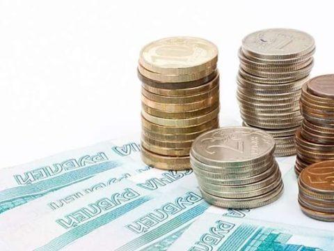 Компенсация за повышение цен списывается на расходы
