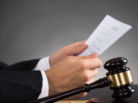 Обжаловании актов налоговых органов