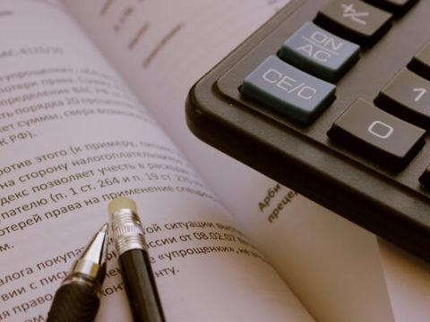 Принципы бухгалтерского учета